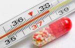 Обзор средств, которые могут помочь при высокой температуре